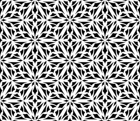 Abstract patterns seamless Stencil doodle sketch good mood. Good for creative and greeting cards, posters, flyers, banners and covers. Ilustração