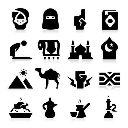 comida arabe: Iconos árabes Cultura Vectores