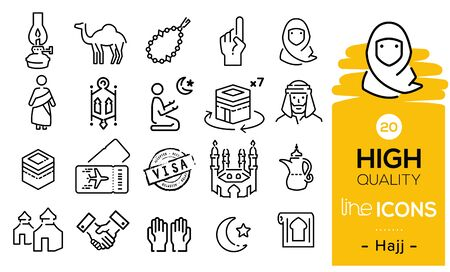 Hajj season icons set including mosque, Muslim icons, religious items, mecca, Kaaba, prayer, Hajj process and prayers Illustration