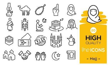Set di icone della stagione Hajj tra cui moschea, icone musulmane, articoli religiosi, mecca, Kaaba, preghiera, processo Hajj e preghiere