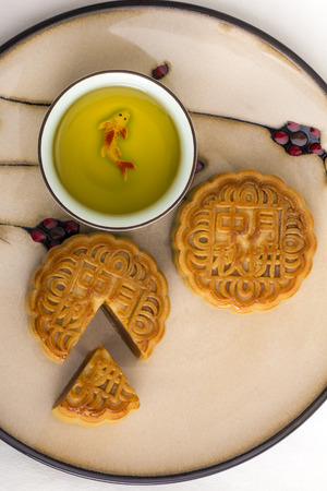 Chinese traditional moon cake Stock Photo