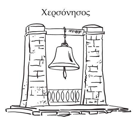 crimea: The Bell of Chersonesos in Chersonesos Taurica, Crimea. Black outline vector bell on white background. Campane sketch.