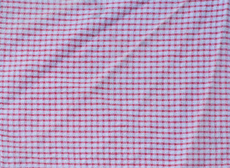 close up of stripe cloth texture photo