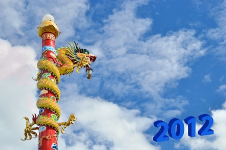 Lucky sign with dragon stature against bluse sky. Stock Photo - 11285164