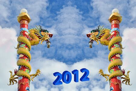 Lucky sign with dragon stature against bluse sky. photo