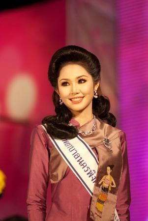 CHIANGMAI, THAILAND - JANUARY 3: Armornrat Wunjai during the