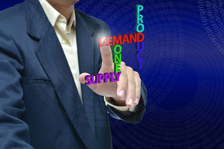 point of demand: Selection idea by business people pointing object on dark blue gradient  background. Stock Photo