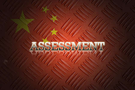 business wording with reflection on old china flag background. photo