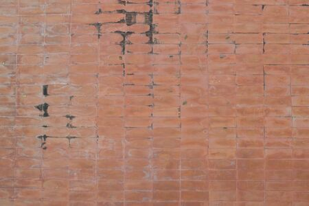 Old wall abstract background. photo