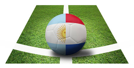 quater: soccer Championship . Final 4 teams round. Argentina vs Netherlands, Quater final. Stock Photo