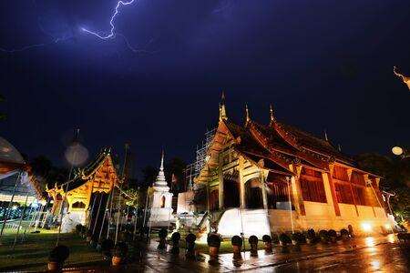 Beautiful thai north east style temple, Wat prasingh, Chiangmai. photo