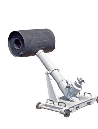 projectile: Russian antisubmarine projectile on a white background