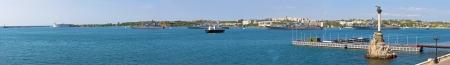 radar gun: the big Naval ships in Sevastopol bay