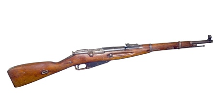 Russian carabine (short rifle) (Mosin system, model of 1938) photo