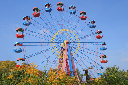 acrophobia: the Ferris wheel with space for text