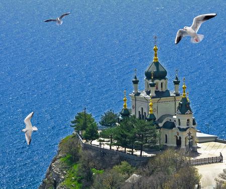 The Church of the Resurrection of Christ (Church On The Rock), Foros, Crimea, Ukraine.   Stock Photo
