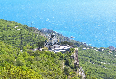 The Church of the Resurrection of Christ (Church On The Rock), Foros, Crimea, Ukraine.   Stock Photo