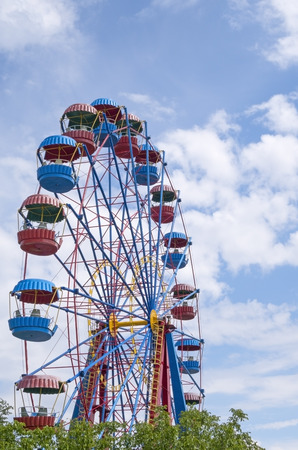 acrophobia: Ferris wheel with space for text Stock Photo