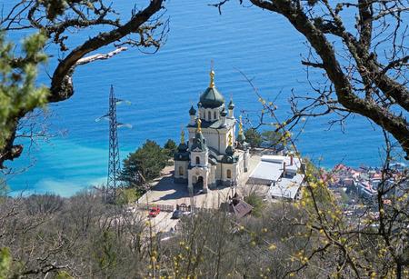 The Church of the Resurrection of Christ (Church On The Rock), Foros, Crimea Stock Photo