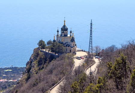 eminence: The Church of the Resurrection of Christ, Foros, Crimea