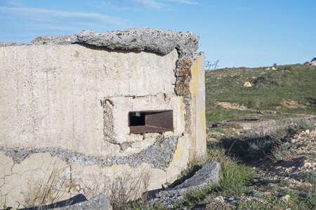 strengthening: Coastal strengthening of the period of defense of Sevastopol in 1942