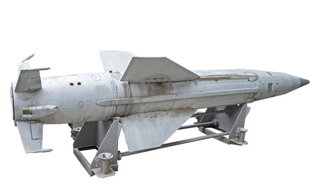 ordinance: Russian missiles on a white background
