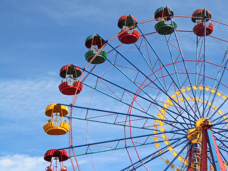 acrophobia: Ferris wheel in the summer morning Stock Photo