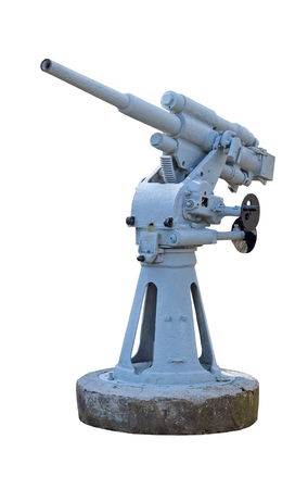 Ship cannon of period 1941-1945 years