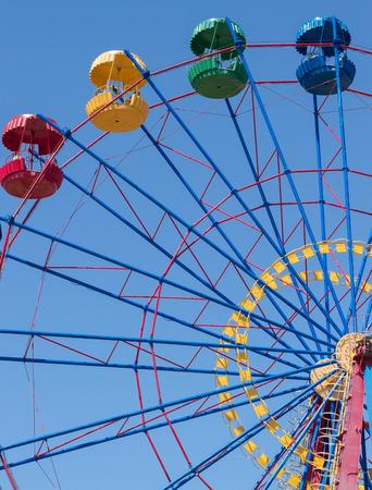 parish: Ferris wheel in the summer morning Stock Photo