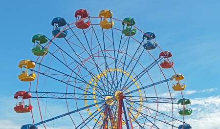 Ferris wheel in the summer morning Stock Photo