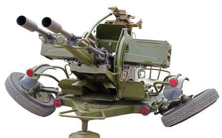 Soviet towed 23 mm anti-aircraft twin-barreled autocannon Stock fotó