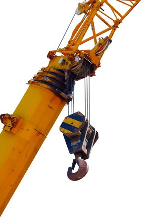 part of modern excavator machines isolated on white Stock Photo