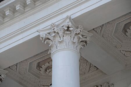 Overhead part of large white column