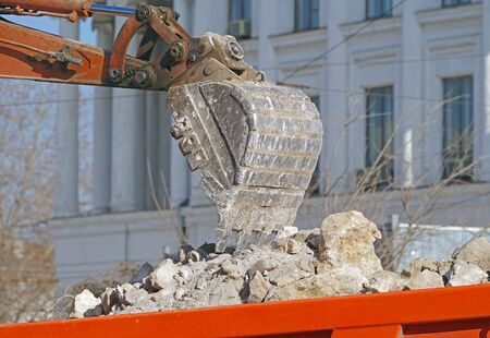 part of modern big excavator machines