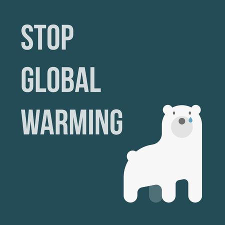 지구 온난화를 중지 일러스트