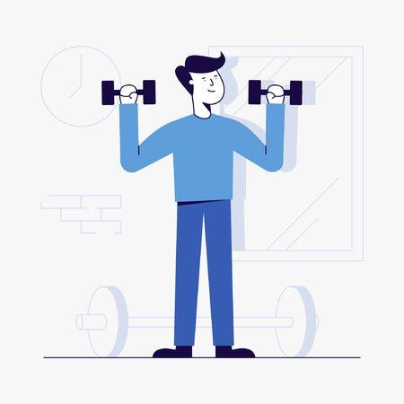 Vector Illustration of young man workout at gym. Ilustración de vector