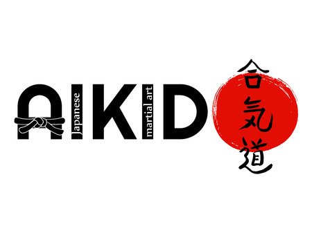 Aikido  vector stylized font with black belt and japanese symbols on sun background.
