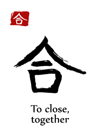 Hieroglyph chinese calligraphy translate - to close, together. Vector east asian symbols on white background. Hand drawn china hieroglyphic. Ink brush Japanese hieroglyph Stock Vector - 99020782