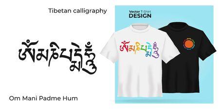 T-shirt unisexe maquette police de calligraphie sanskrite OM MANI PADME HUM, traduction : libération de la douleur et don de compassion. Mantra du bouddhisme tibétain. modèle de chemise réaliste 3D. Vecteurs