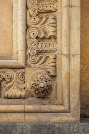 Ornamental architectural description of Tbilisi Science House.