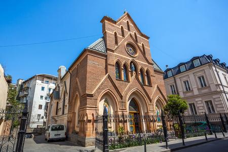 Catholic Church in Tbilisi, Christian religion, Georgia.