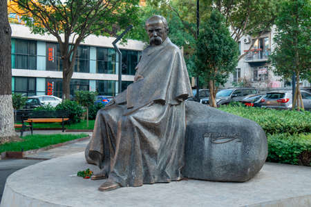 Tbilisi, Georgia - 18 October, 2020: Monument to Taras Shevchenko in Tbilisi, a famous Ukrainian poet Sajtókép