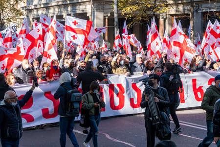 Tbilisi, Georgia - 08 November, 2020: demonstration of protest against Bidzina Ivanishzhili on Rustaveli Avenue, Tbilisi Sajtókép