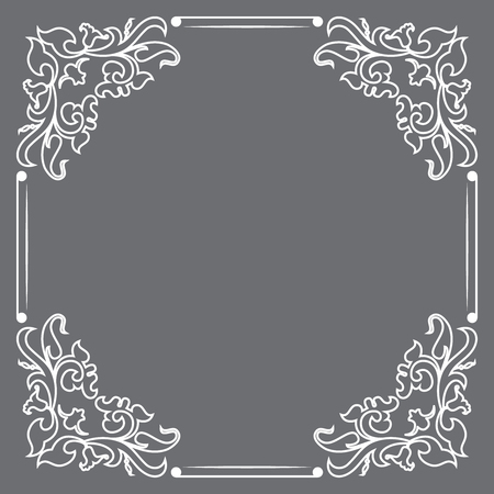 Decorative frame in vintage style. for registration of invitation, diplomas, cards