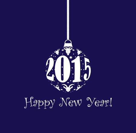 New Year 2015 Christmas ball - Stock Illustration