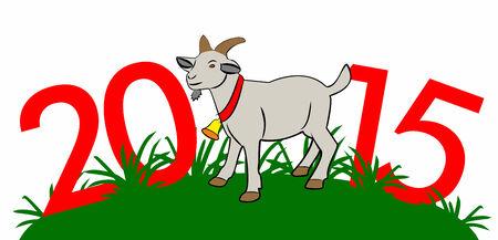 2015 Year Of The Goat - Stock Illustration Stock Photo