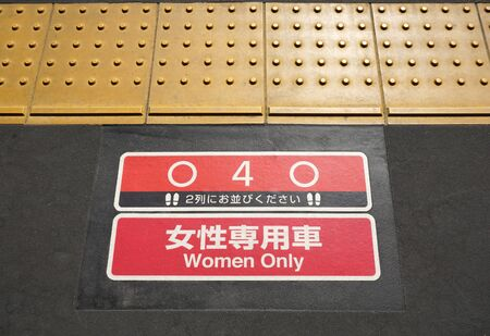 The sign [women-only cars]: The women-only cars are railway or subway passenger cars reserved for women, aimed at protecting women from lewd behavior in Japan.