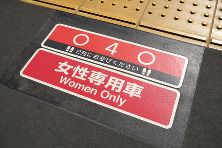 lewd: The sign [women-only cars]: The women-only cars are railway or subway passenger cars reserved for women, aimed at protecting women from lewd behavior in Japan.