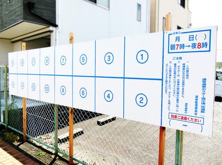 日本の選挙のための掲示板のポスター 写真素材