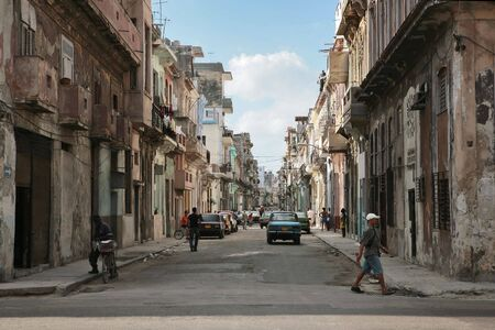 habana: Havana city afternoon Cuba 2007